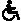 Pristupačno za osobe sa invaliditetom